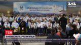 Новини України: як і хто привітав членів паралімпійської збірної після повернення з Токіо