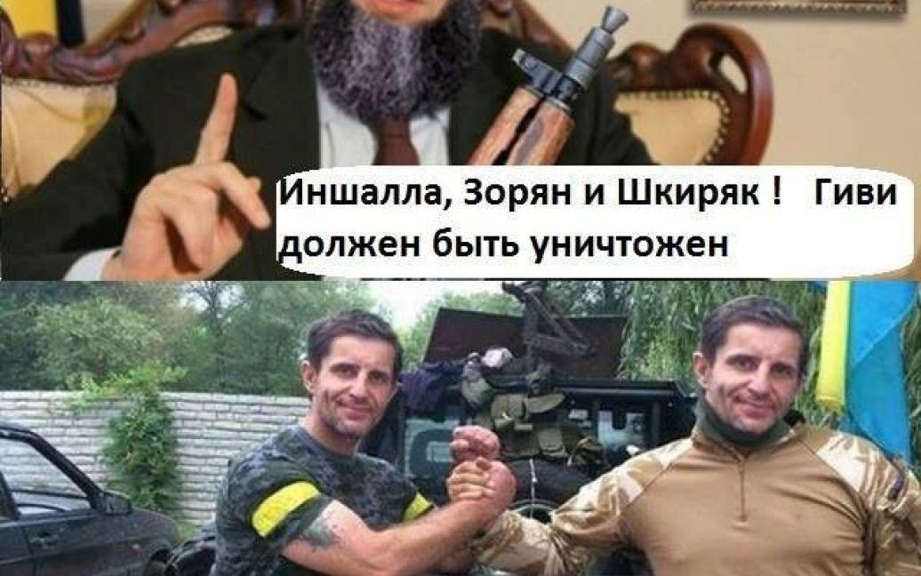 Фотожаби зі Шкіряком / © Зорян Шкіряк /Facebook
