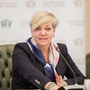 Производство о поджоге авто невестки Гонтаревой передали Нацполиции - Офис генпрокурора