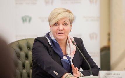 Жена Луценко сообщила о заявлении Гонтаревой об отставке