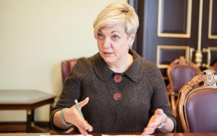 В НБУ объявили о внезапной пресс-конференции Гонтаревой. Онлайн-трансляция
