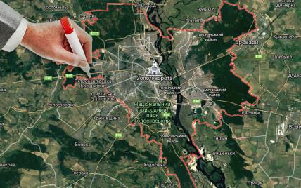 Незаконное изменение пределов столицы в пользу области: Киевсовет обратился в полицию
