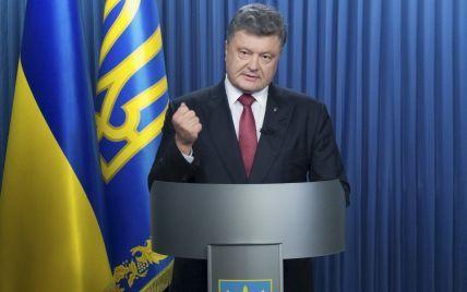 Порошенко рассказал, какой будет судебная реформа в Украине