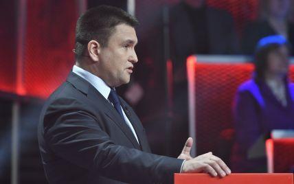 Право вето: Клімкін закликав провести реформу Радбезу ООН
