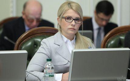 """Гройсман предлагает отдать Тимошенко России, если """"Нафтогаз"""" проиграет суд """"Газпрому"""""""