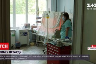 Новости Украины: во Львовской области петарда искалечила 7-летнего мальчика