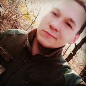 Родные ищут уже третий месяц: в Киевской области при загадочных обстоятельствах исчез 21-летний военный (фото)