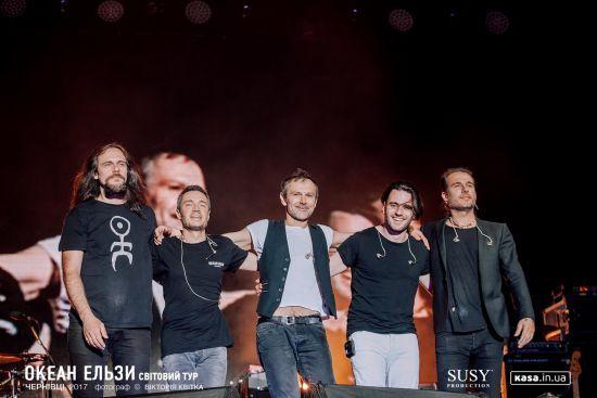 """Гурт """"Океан Ельзи"""" відіграє безкоштовний концерт у Сєвєродонецьку"""